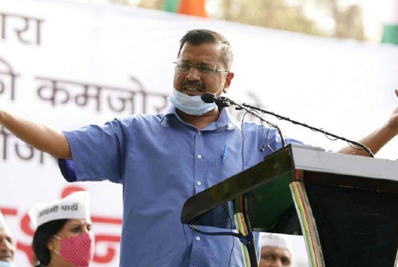 CM Arvind Kejriwal