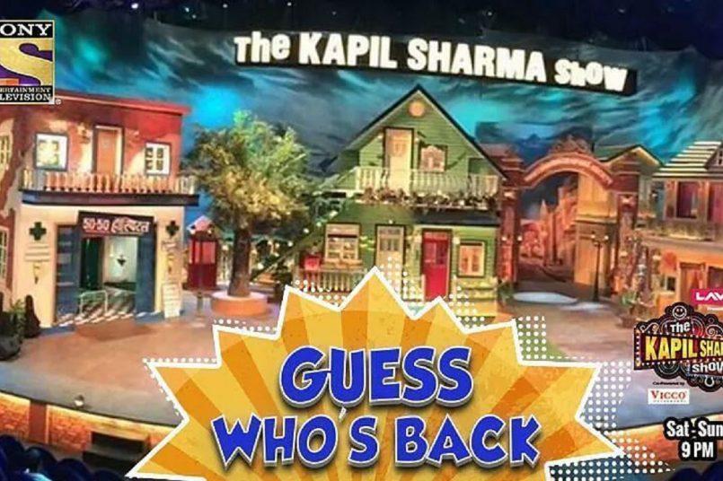 """इस दिन से टीवी पर फिर से दिखेगा """"The Kapil Sharma Show"""""""