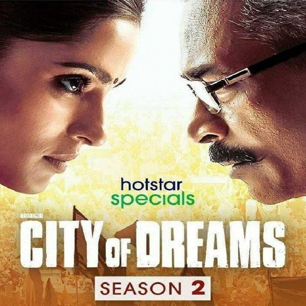 City of Dream season 2