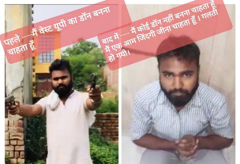 Ghaziabad viral vedio