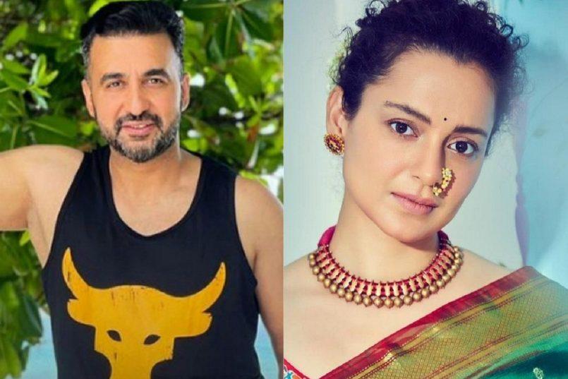 Raj Kundra And Kangana Ranaut