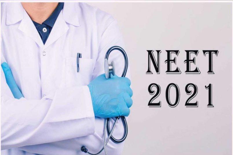 NEET-UG EXAM 2021