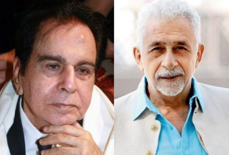 Dileep Kumar and Naseeruddin Shah