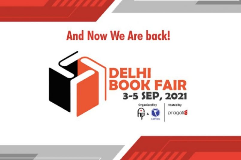 Delhi Book fair 2021