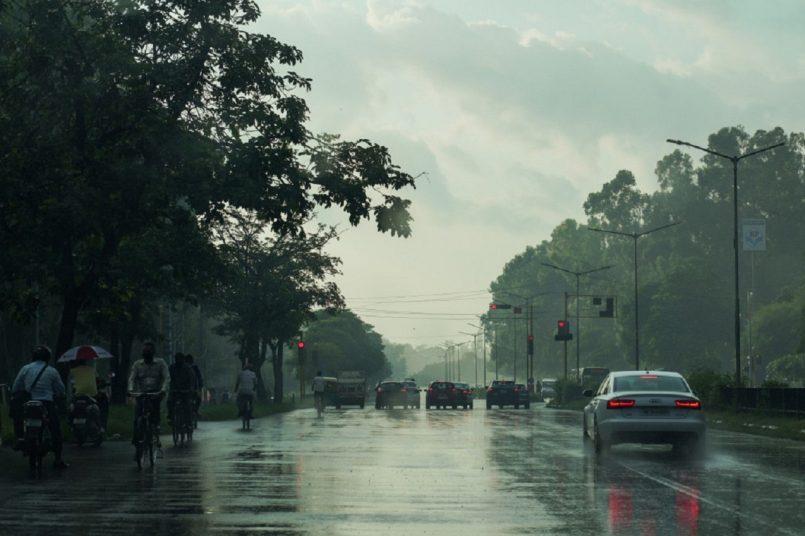 कल का मौसम
