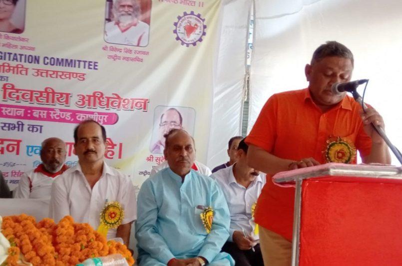 Uttarakhand convention