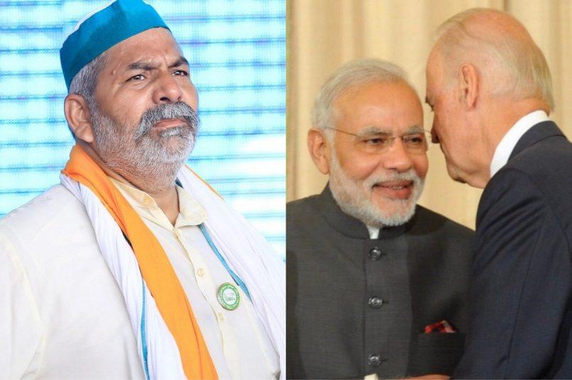Rakesh Tikait And Modi-biden