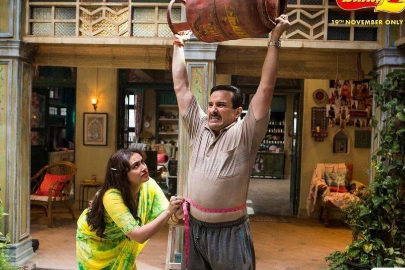 Bunty Aur Babli