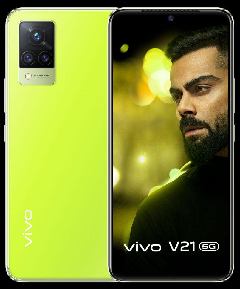 Vivo neon edition